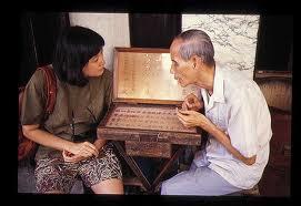 Blind fortune teller